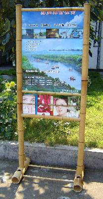BPS Series, Bamboo Poster Stand